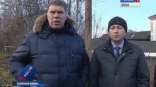 Главный федеральный инспектор по Кировской области посетил Зуевский район(ГТРК Вятка)
