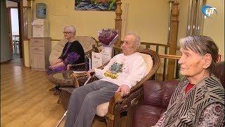 В Великом Новгороде работает первый частный пансионат для пожилых людей