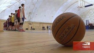 Республиканская универсиада: баскетбол