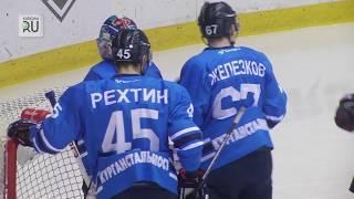 Хоккеисты «Зауралья» вышли в полуфинал плей–офф
