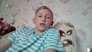 Юный арбитр ЧМ мира по футболу 2018. Студия 11. 01.06.18