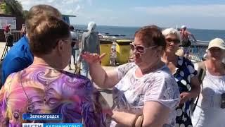 «Спасибо власти родной!»: жители Зеленоградска устроили флеш-моб из-за отключения в городе воды