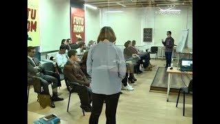 Иностранная молодежная делегация посетила Центр прорывных исследований