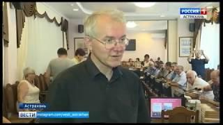 В Астрахани прошла презентация новой книги историка и парламентария Олега Шеина