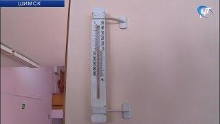 Система отопления музыкальной школы  в Шимске не справляется с холодами