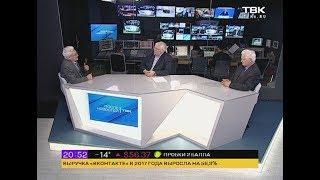 ИНТЕРВЬЮ: С. Комарицын и В. Севастьянов о послании Владимира Путина к Федеральному Собранию