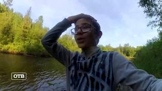 «Река Каква». Часть 2