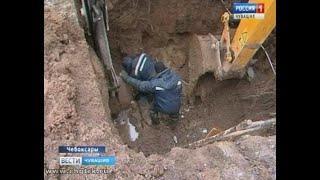 В Чебоксарах из-за прорванной трубы дома, детский сад и школа остались без воды