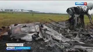 Тела погибших вахтовиков доставят в Красноярск в ближайшие сутки
