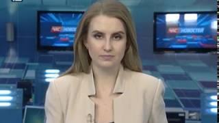 Омск: Час новостей от 7 февраля 2018 года (14:00). Новости.