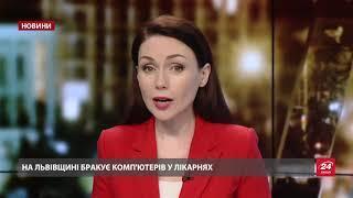 Підсумковий випуск новин за 21:00: ДТП у Криму