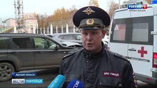 В Архангельске выясняют причины серьезной аварии на Троицком проспекте