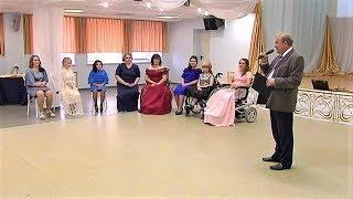 В Урае «прокачают» девушек с особенностями здоровья