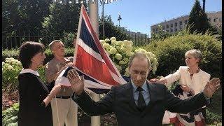 В Петербурге официально закрыли генконсульство Британии.