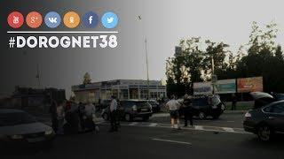 ДТП Сбили пешехода на Мира - Федотова [26.08.2018] Усть-Илимск