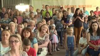 """Детский лагерь завода """"Красное знамя"""""""