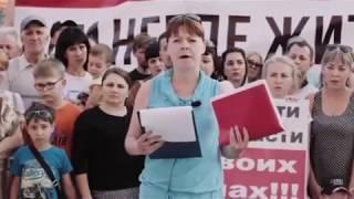 Волгоградские дольщики хотят передать Владимиру Путину красную папку