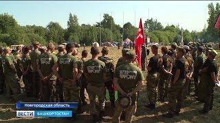 Поисковики из Башкирии примут участие в военно-исторической экспедиции