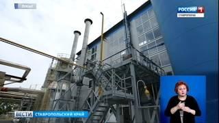 На предприятиях Ставрополья появятся счетчики для контроля вредных выбросов