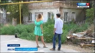 Астраханка Марина Пахомова получила за своё жильё выкупную стоимость