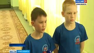 В новосибирской школе открыли новый зал для занятий самбо