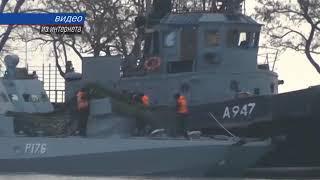 Экипаж украинских кораблей задержан в Черном море