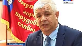 Программа переселения граждан из ветхого и аварийного жилья в Омутнинске (ГТРК Вятка)