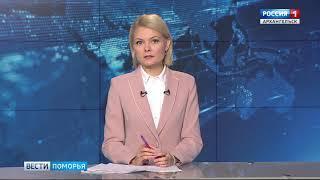 Крупное ДТП произошло на трассе Архангельск-Северодвинск