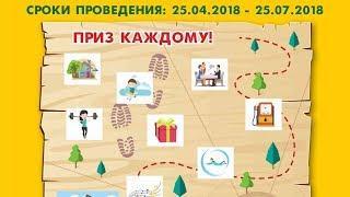 Югорчане могут пройти краеведческий квест в Сургутском районе