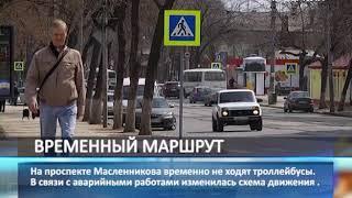 На проспекте Масленникова в Самаре временно не ходят троллейбусы