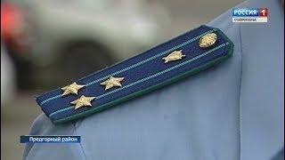 """Прокурорский надзор"" 11.08.2018"