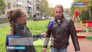 В Архангельске устраняют недоделки на объектах «Комфортной городской среды»