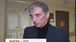 В Белгороде начали подавать заявления для голосования по месту нахождения