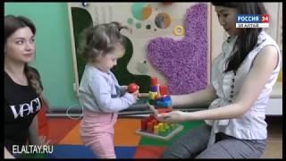 Всероссийская выставка-форум «Вместе – ради детей! Вместе 10 лет»