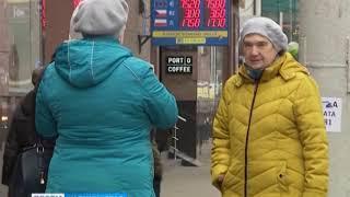 Калининград занял 26-е место в рейтинге российских городов по уровню жизни