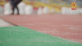Ĕмĕтри стадион