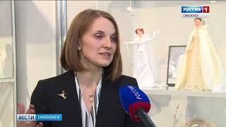 В Смоленске открылась выставка коллекционных кукол