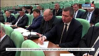 Владимир Волков потребовал, чтобы Мордовия вошла в первые 50 регионов по уровню заработной платы