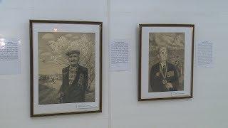 В музее «Память» открылась выставка портретов ветеранов Великой Отечественной войны