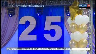 """Детский ансамбль """"Тюльпанчик"""" отметил 25-летие"""
