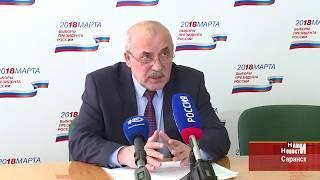 В Центризбиркоме Мордовии объявили предварительные итоги выборов Президента России