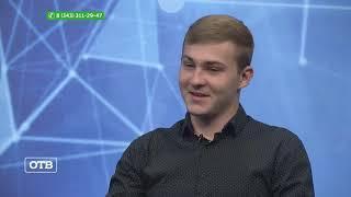 «Урал. Третий тайм»: выпуск от 2 октября 2018 года