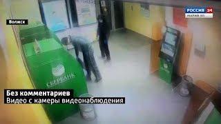 Видео с камеры видеонаблюдения: злоумышленники пытаются взорвать банкомат в Волжске