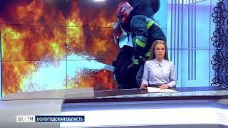 Пожилая женщина погибла в пожаре в Усть-Кубинском районе