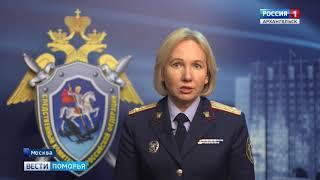 Уголовное дело о взрыве в ФСБ передано в ЦА следственного комитета