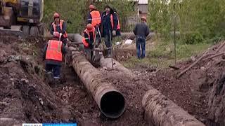 В Красноярске озвучили сроки отключения горячего водоснабжения
