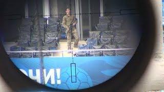 Антитеррористические учения «Метель» прошли в Сочи