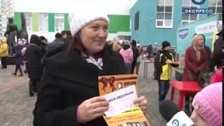 «Телесемь» вручил пензенцам сотни полезных подарков