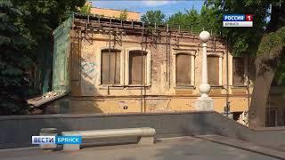 В Брянске восстановят старинное здание