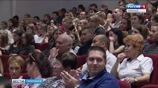 В областном центре показали документальный фильм о смоленском легкоатлете Алексее Федорове
